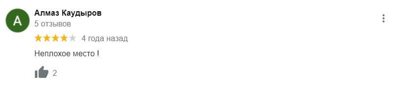 Отзыв Алмаза Каудырова о школе парикмахеров KLOCH в Google