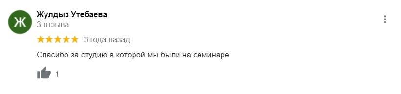 Отзыв Жулдыз Утебаевой о школе парикмахеров KLOCH в Google