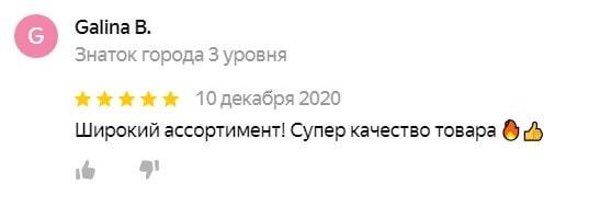 Отзыв Galina B. о школе парикмахеров KLOCH в Яндексе